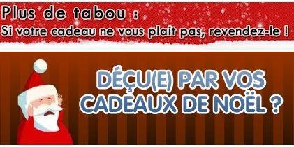 revente_cadeaux_noel