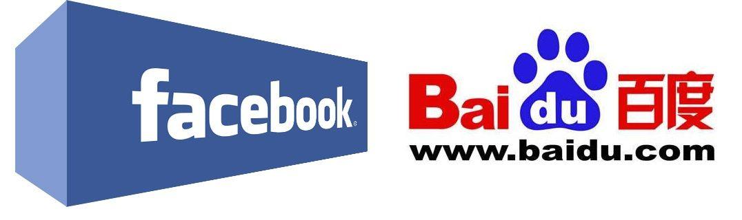 Alliances: Facebook & Baïdu sont en train de mettre un place un réseau social commun
