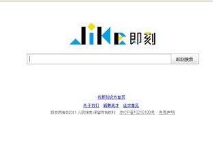 Moteurs de recherches: la Chine accueille Jike, un moteur qui se veut simple et populaire