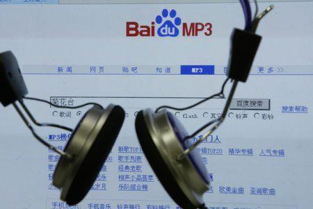 Partenariats: Universal Music s'allie à Baïdu pour proposer de la musique en ligne en Chine