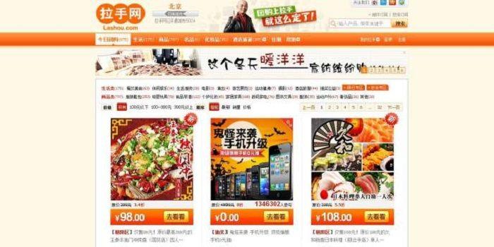 Lashou.com, un acteur du e-commerce chinois entravant groupon dans sa progression