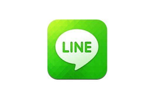 Réseaux Sociaux: Line, le nouveau challenger Asiatique de Facebook