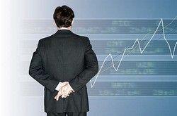 Stratégies : Comprendre les divers termes utilisés dans le trading