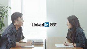 International: Linkedin s'attaque à la chine, mais avec une version censurée