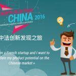 French Tech Tour China 2016: 11 start-ups immergées au sein de la chine high-tech