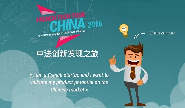 French Tech Tour China 2016: 11 start-ups immergées au sein de la chine high-tech
