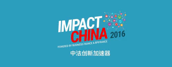 impact-china-2016