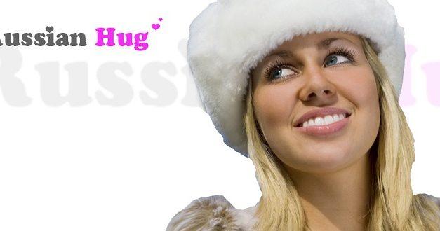 Rencontrer des femmes Russes gratuitement ? c'est désormais possible avec Russianhug