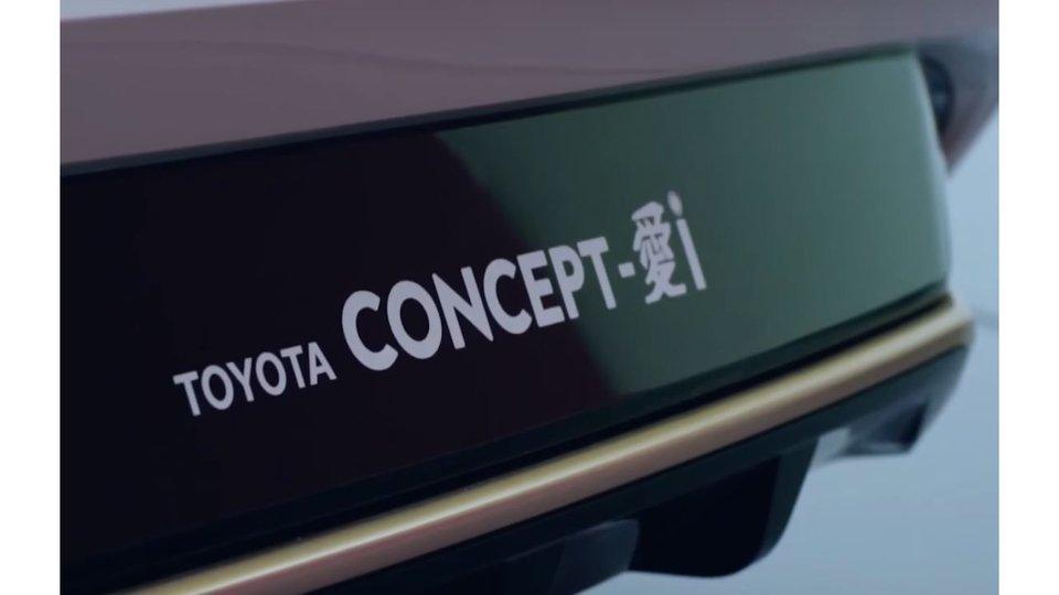 [Vidéo]: Totoya travaille sur un prototype de voiture autonome capable d'apprendre seul