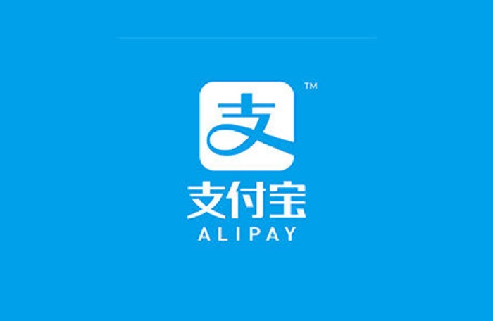L'application Chinoise Alipay s'implante aux Etats-Unis dans le paiement mobile