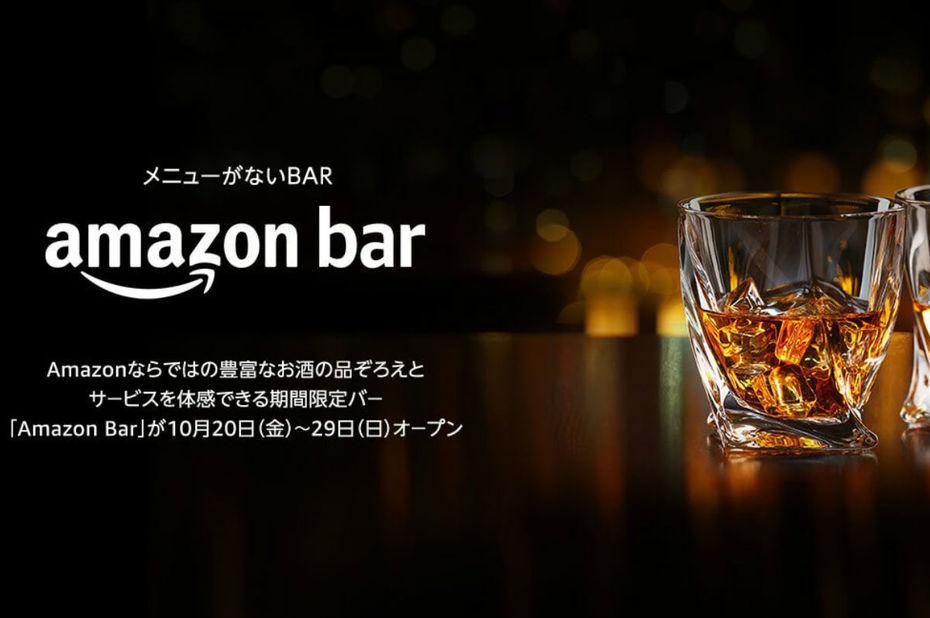 Du coté de Tokyo Amazon ouvre un pop-up bar