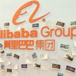 Alibaba s'implante à Liège, en Belgique, pour mettre en place un centre logistique Européen