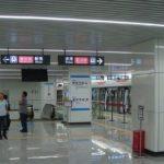 Une station de métro Chinoise teste le paiement par reconnaissance faciale