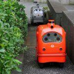 [Vidéo]:Le nouveau robot de livraison qui voulait conquérir le Japon se nomme CarriRo Deli