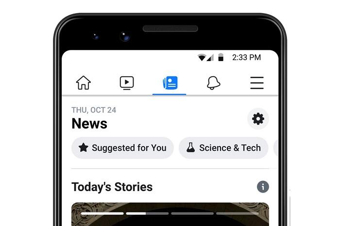Facebook déploie son onglet d'actualités