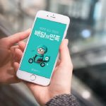 L'application de la foodtech Woowa aide Delivery Hero à accroître son leadership en Asie