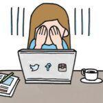 Australie: Facebook menace de bloquer le partage des news pour faire pression contre la loi sur le partage des revenus
