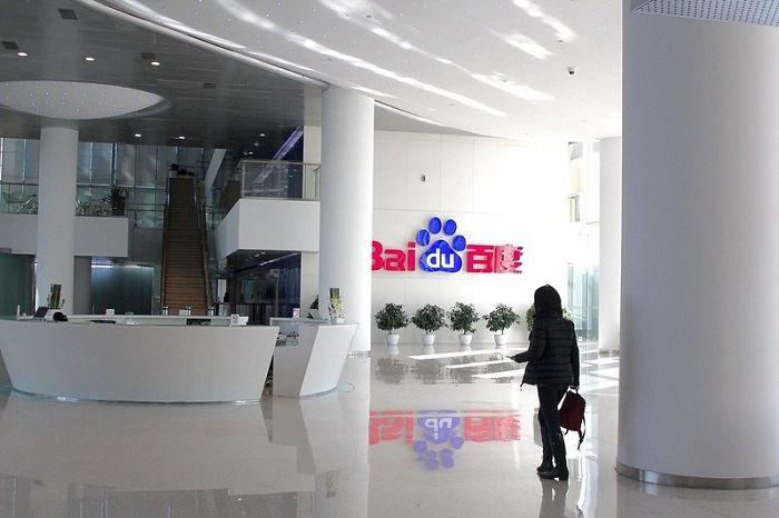 Chine: le moteur de recherche Baidu va créer une filiale dédiée aux voitures autonomes