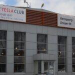 Tesla: Elon Musk évoque une expansion en russie, et même une usine dans le pays