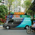 En Chine, Weride dévoile son premier fourgon utilitaire électrique et autonome